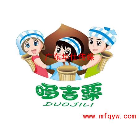 东莞10年专业品牌策划公司│专业Logo设计公司