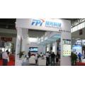 2018中國國際光纖通訊展覽會