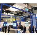 2018第二十届中国(上海)国际光纤通信展览会