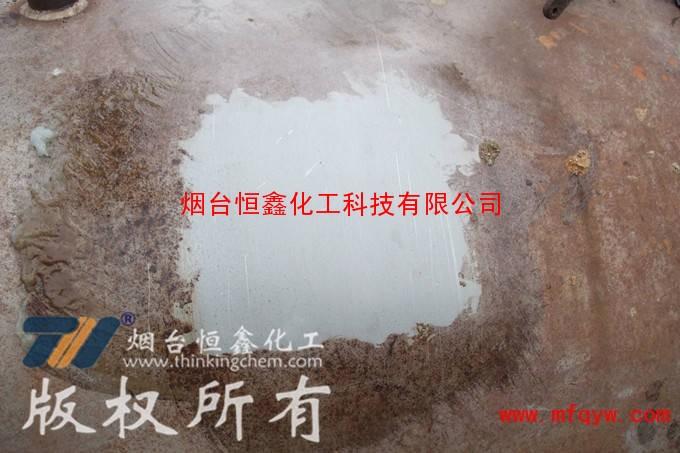 THIF-125 不锈钢酸洗钝化膏;酸洗钝化膏;酸洗膏
