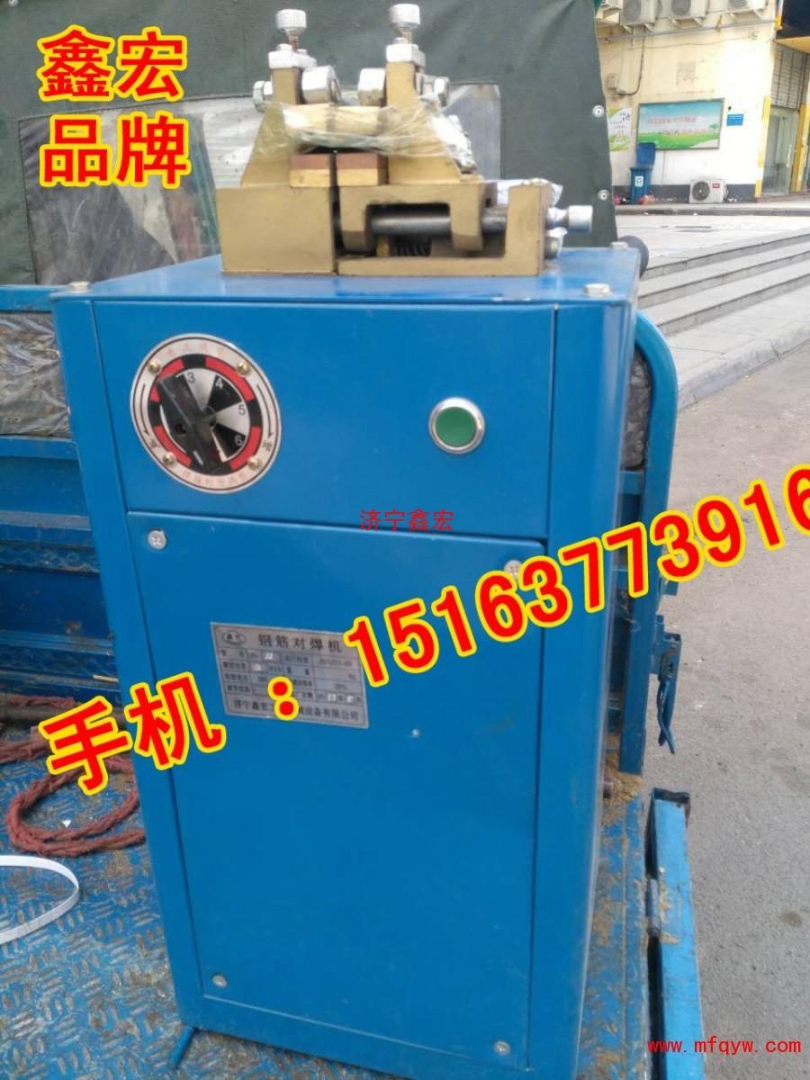 UN-12钢筋对焊机参数详解