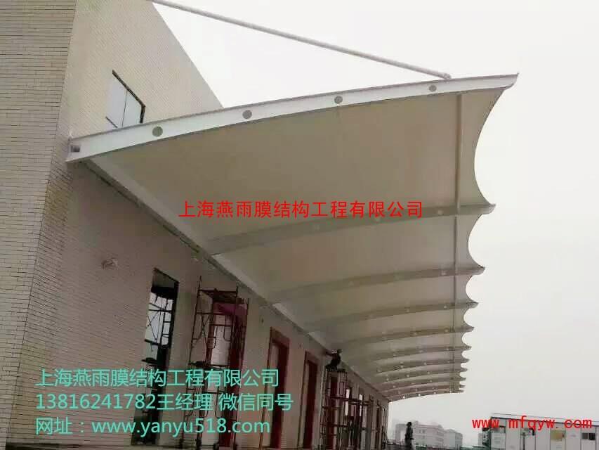 供应金山区大门入口膜结构,公司门头膜结构雨棚,造型独特