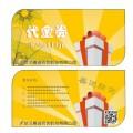 武汉专业标签印刷 化肥溯源防伪标签 农业不干胶标签0