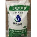 速冻水饺专用变性淀粉报价