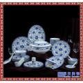 13头29头养生餐具 家用碟子米饭碗盘子礼品陶瓷餐具套装