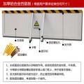铝合金挡鼠板生产厂家