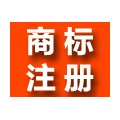 香港商標注冊所需材料有哪些?