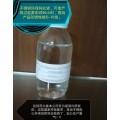 东莞凯盟紧固件专用环保钝化液