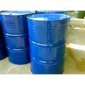 高价回收PFA塑料