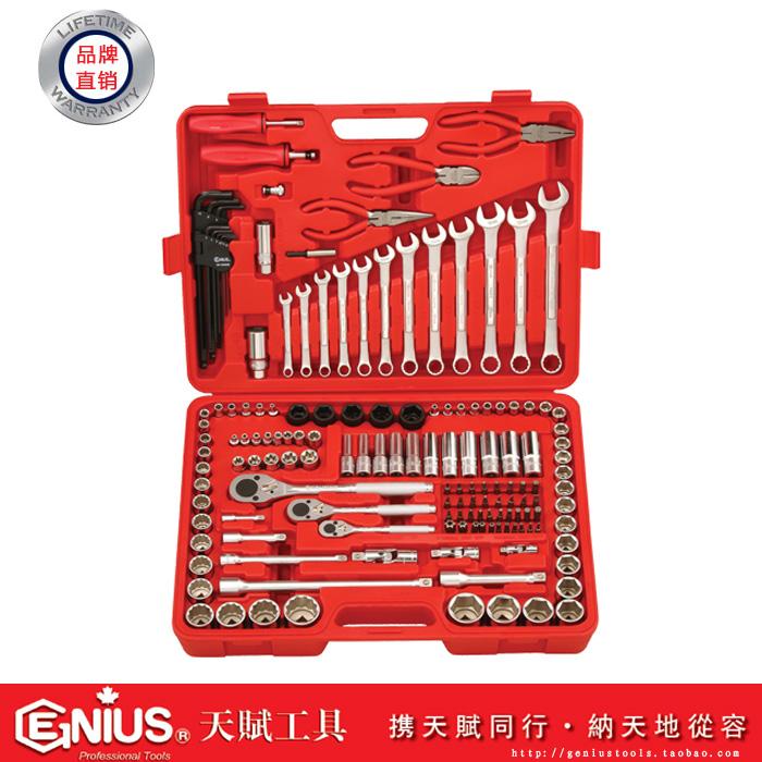 天赋工具151件套公英制专业维修综合工具组AC-234151