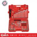 天赋工具151件套公英制专业维修综合工具组AC-2341510