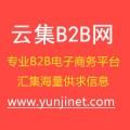 怎样在网上免费发信息-B2B企业商务发布网站?