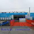工地洗车机做法 建筑工地洗车机设备