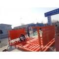 工地洗车机生产厂家 洗轮机生产厂家
