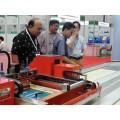欧悦自动化丝印机