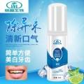 广州泡沫牙膏代加工牙膏oem贴牌生产厂家