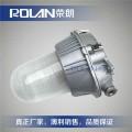 NEC9130-150W防眩泛光灯生产厂家