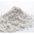 长期供应 纳米氧化钇 小粒径氧化钇 NANOY2O3 杭州