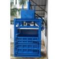 供应广东打包机  广东立式打包机 30吨液压打包机