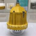 BPC8760-45W粮油厂节能高效LED防爆灯