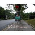社區廣告-媒體廣告發布平臺都有哪些-廣州社區廣告投放