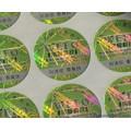河南南阳电动器材防伪标志