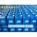 厂家供应批发 甲醇燃料助燃剂 燃烧效果显著 生物醇油催化剂