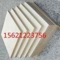 包装板包装箱专用胶合板坚固耐用不变形星冠木业