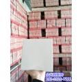 江西九江耐酸砖厂家,耐酸砖品牌