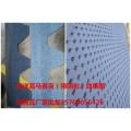 杭州天信防水材料有限公司 专业生产沥青瓦 玻纤瓦 别墅瓦