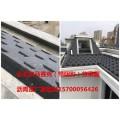 浙江沥青瓦厂家一件代发 大厂品质15700056426