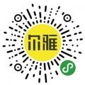 企业/公司宣传画册设计 画册设计公司【尔雅品牌设计】