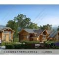住宅建筑效果图设计与制作_汉方