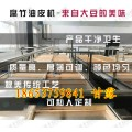 上海腐竹机器价格 我爱发明腐竹机 鑫丰小型腐竹机的产量