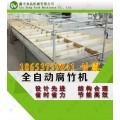 深圳腐竹机 生产腐竹机器多少钱 鑫丰特色?#39057;?#33104;竹机