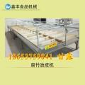 江苏我想买腐竹机 生产腐竹机器多少钱 鑫丰小型腐竹机械设备