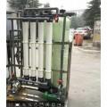 涂料生产用水设备|涂料生产超滤设备2T