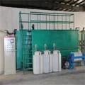 電鍍行業廢水設備|金屬加工廢水設備3T