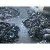 回收电池厂钴泥钴浆料