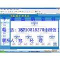 双轨制度直销软件 双轨制度直销结算系统