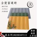 陶瓷盲道砖价格,400x400黄色盲道砖市场价