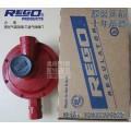 液化气调压器 LV4403TR 4403SR4 煤气减压阀