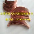 JGT2铜箔软连接 弧形叠层可弯折导电软铜排