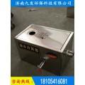 油水处理器多少钱一台进厂家的货买便宜的产品