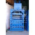 厂家供应立式打包机  废品打包机  废品压缩捆扎机