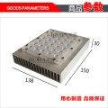 电子散热器  华亚电子 决定工业铝型材质量