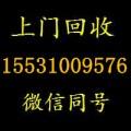 杭州哪里回收油漆