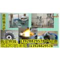 节能油猛火米炉灶台生物油添加剂,大小排挡都适用灶具