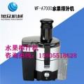 家用水果榨汁機不銹鋼材質價格