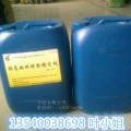 环保油调油用催化剂乳化剂 高旺广安 宜宾供应批 减少甲醇挥发